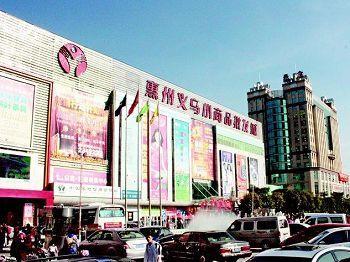 市场 深圳市义乌小商品批发城是在深圳和义乌两地