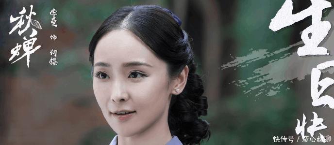 天乩之白蛇传说 任嘉伦杨紫是一对, 但在秋蝉里