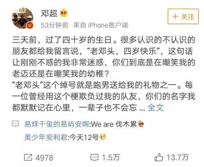 没有邓超陈赫鹿晗王祖蓝的跑男团,还跑得动吗?