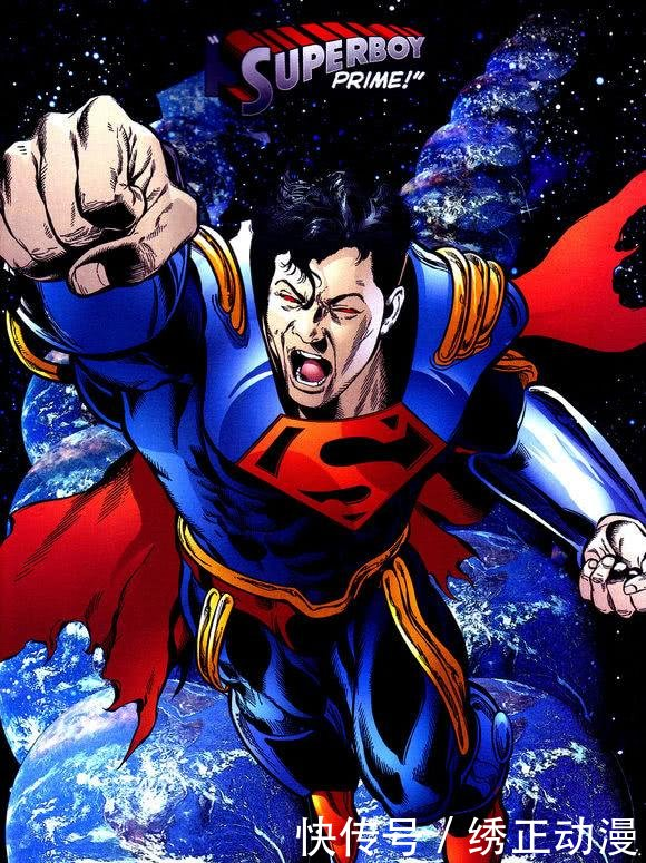 DC最强反派!细数至尊小超人的野心与邪恶