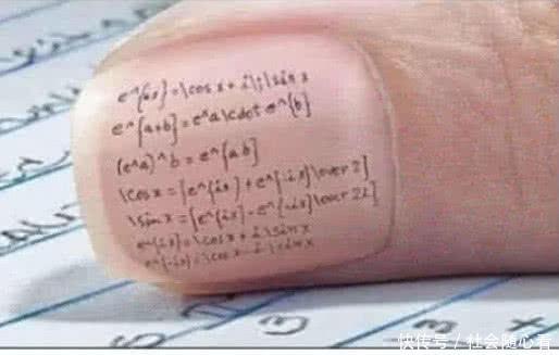 初中生诚信:写在指甲盖上不算啥,最后1个初中作弊老师关于的课文图片