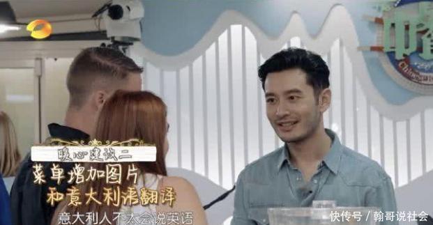 黄教主给杨紫和王俊凯在线相亲!网友:缘,妙不可言
