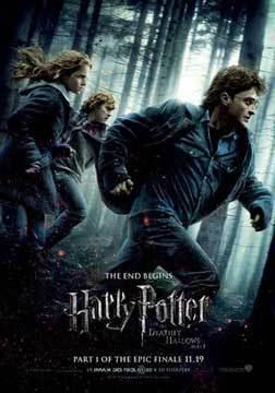 哈利·波特7:死亡圣器(上)
