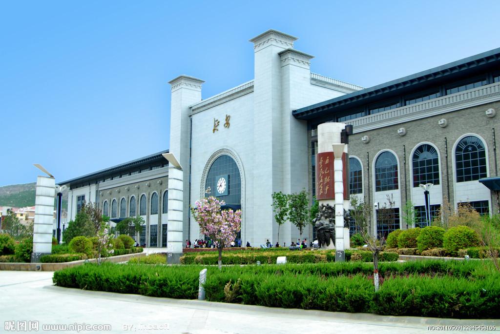 延安火车站
