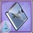 舰载机部件T3.jpg