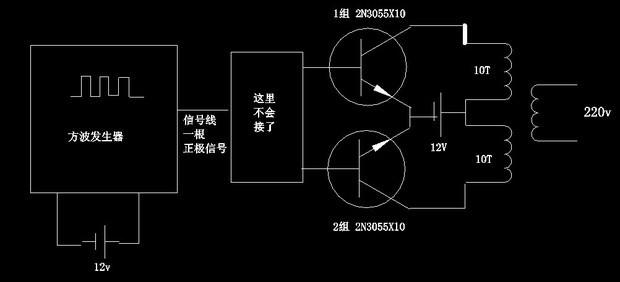 能帮我画一个变压器的接线图吗?和变压器的缠发