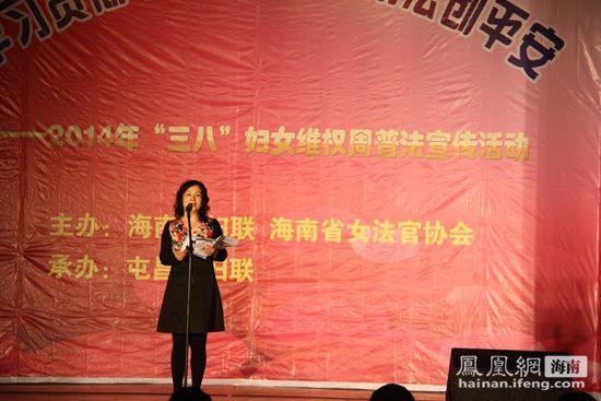 中国梦座谈会主持词