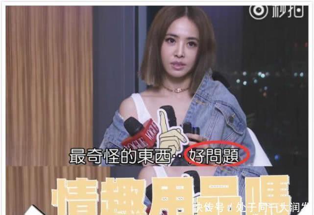 38岁的蔡依林被问有没有买过情趣用品?她的回没锁店天津情趣门图片