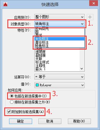 一次性画图cad图中建筑标注_360问答cad所有步骤删掉图片