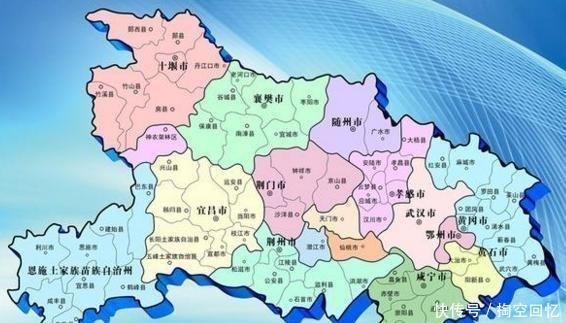 湖北省一县级市,人口超120万,地处三省交界处!