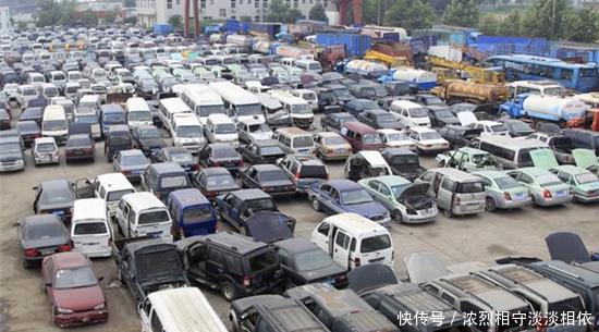 汽车被强制报废,四线城市也不例外,国三汽车的噩运