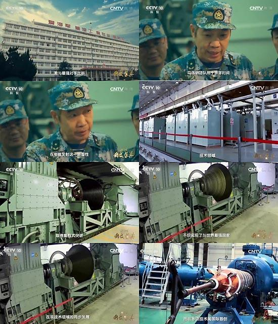 江南船厂董事长曝重大消息 003型十万吨级核航母指日可待 - 997276078 - 真见利不忘义的博客
