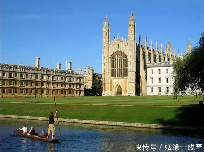 剑桥认可中国高考成绩要求全省前01网友这样说