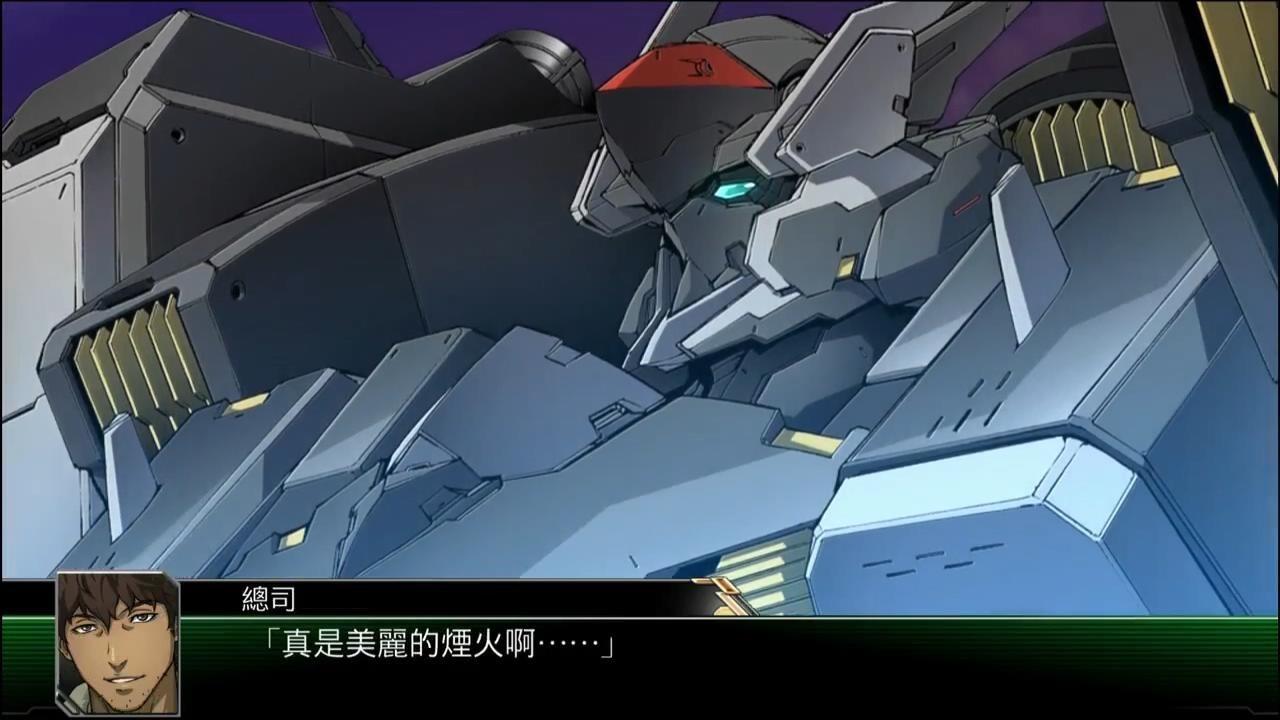 《超级机器人大战V》评测 (3).jpg