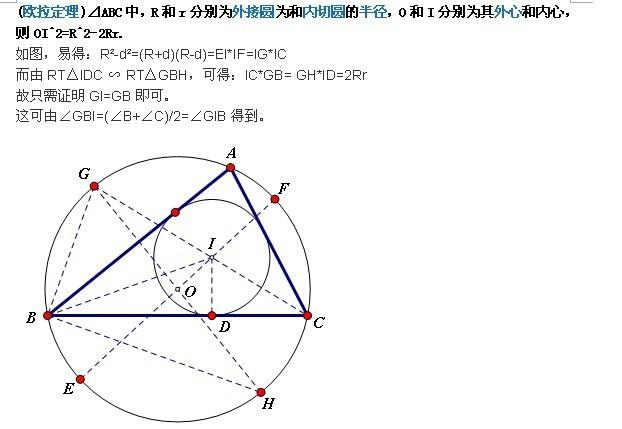 课程设计验证电路信号合成定理