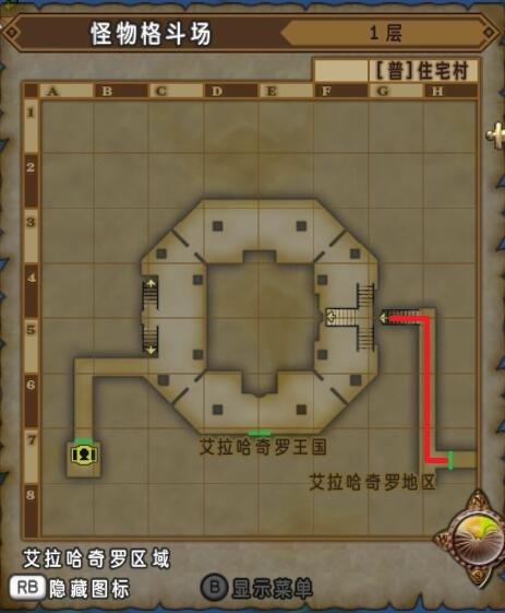 艾拉哈奇罗王国主线攻略地下格斗场1.jpg
