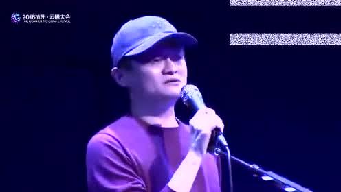 马云参加中国好声音,导师都笑了 一首海阔天空,嗨翻全场呀