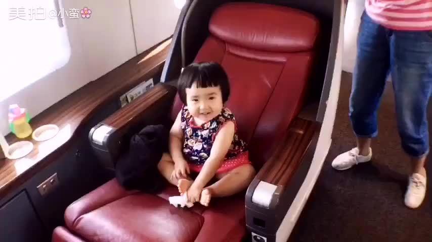 小蛮坐火车去南京参加《<b>了不起的孩子</b>》了,小蛮果然不认生呀