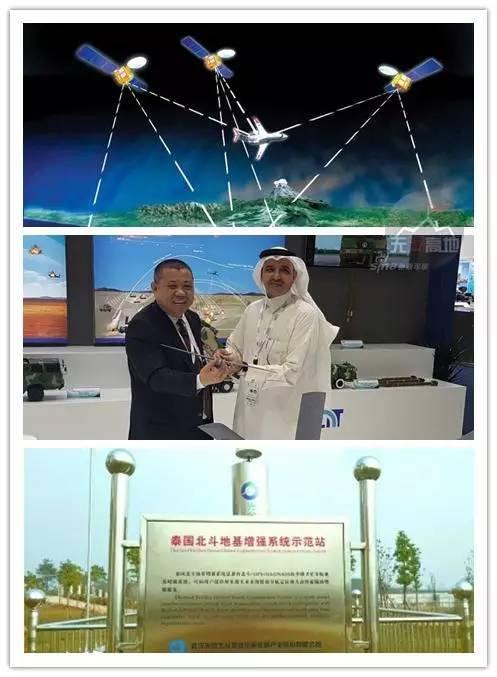 中国北斗导航系统走进沙特阿拉伯市场 - 山中小雀 - 山中小雀 [收藏阁]