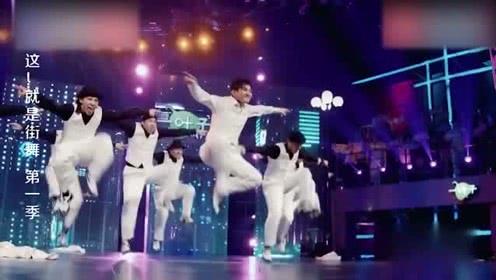 这就是街舞:韩宇决赛终于放大招了,锁舞跳的太嗨了,网友:帅!