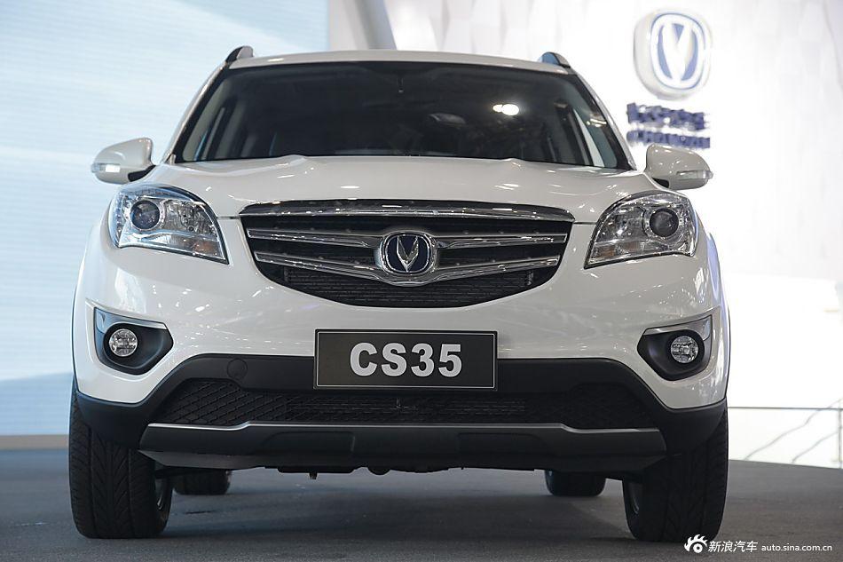 长安汽车cs35