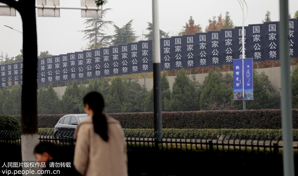 侵华南京大屠杀遇难同胞纪念馆开始安装国家公祭牌