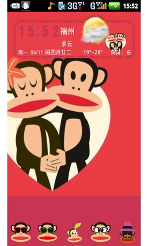 情侣大嘴猴--熊猫桌面主题_360手机助手图片