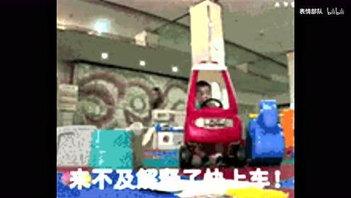 金鸡大劫案特别花絮版