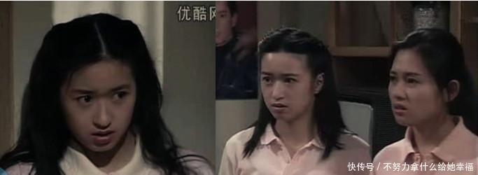 <b>看看那些姿色不输周慧敏林青霞,却没有大红大紫的港台女星</b>