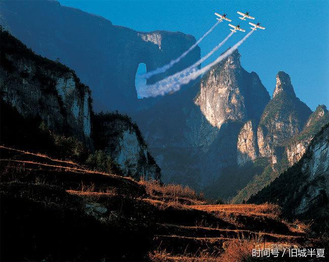 尽情欣赏张家界天门山最奇特最美丽的景象              【图文转载】 - 兰州李老汉 - 兰州李老汉(五级拍客)
