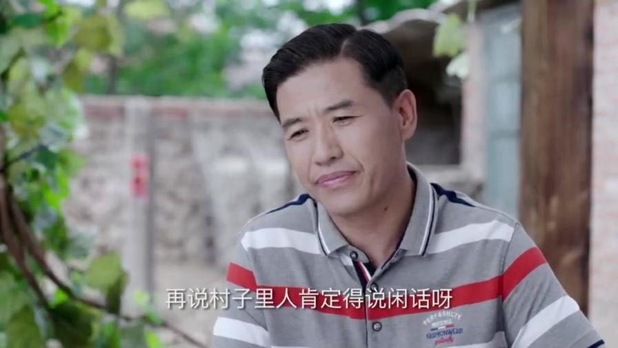 刘家媳妇:老两口互相爱慕,如今水到渠成想结婚,三朵召集全家