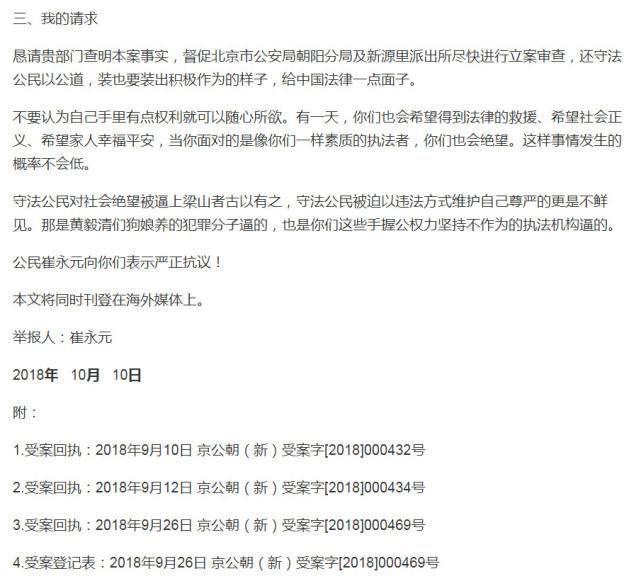 t01cf56057444d3f0ba.jpg?size=641x581
