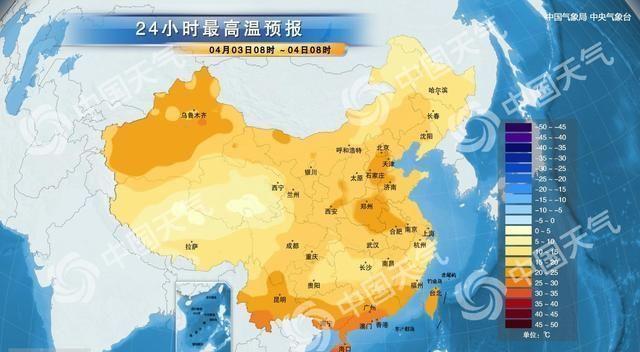 04月03日阜阳天气预报