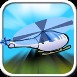 直升机冒险飞行