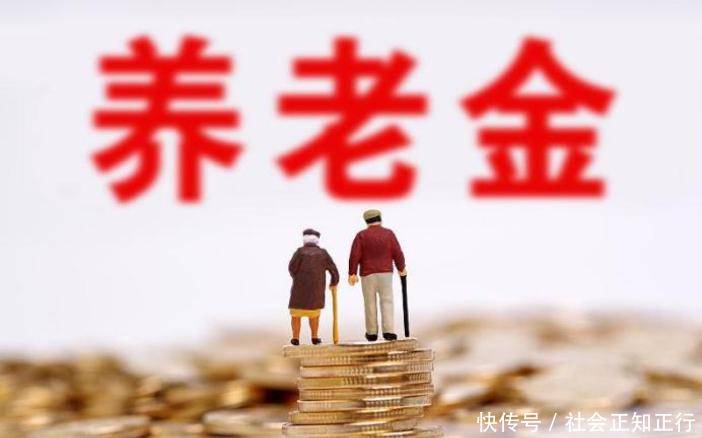好消息,60岁以上老人有福了,第二份养老金补贴这两个月发放?