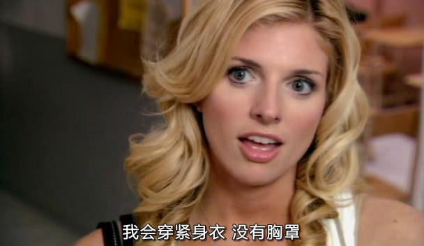 外国电影有3个胸部大的女的一个武力强一个好像是