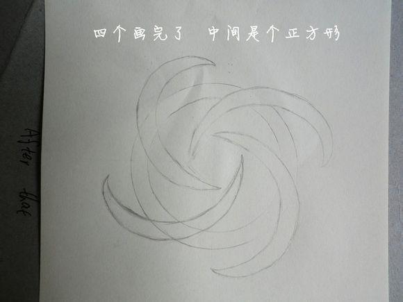 EXO 吴世勋的logo怎么画 求图