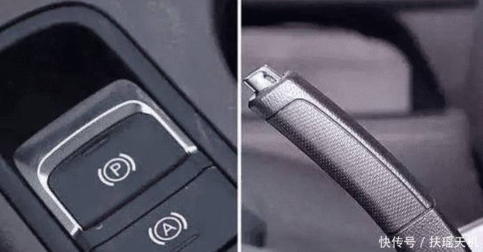 电子手刹和机械手刹哪个更好? 为什么连新3系都开始用电子手刹