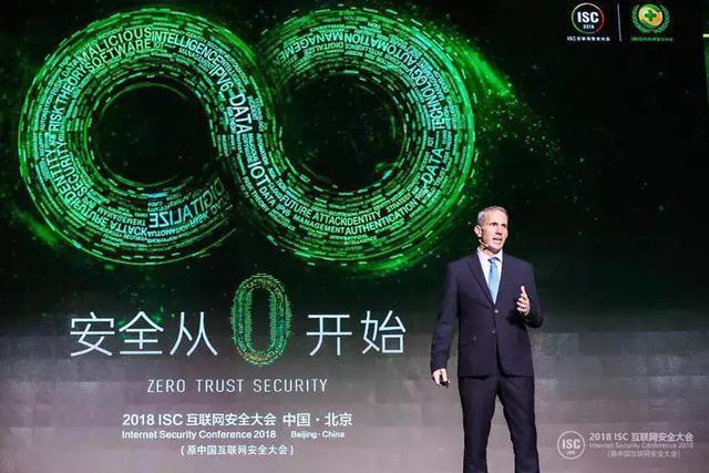 网络安全将诞生新巨头?2018 ISC互联网安全大会开幕