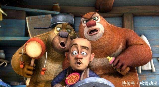 """浅谈熊出没!""""臭狗熊""""等脏话的发源地!"""