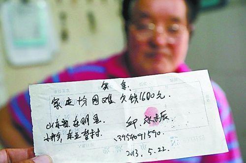 【转】北京时间      村医烧掉病人50万欠条:愿意让他们欠我一辈子 - 妙康居士 - 妙康居士~晴樵雪读的博客