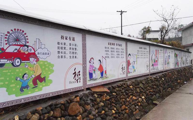 """大余县绘制以中国梦,敬老孝老,传统文化等为主要内容的""""文化墙"""",营造"""