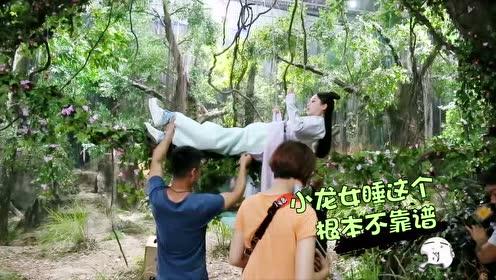 《龙珠传奇》花絮:杨紫真猴子上身 吊威亚上天入地