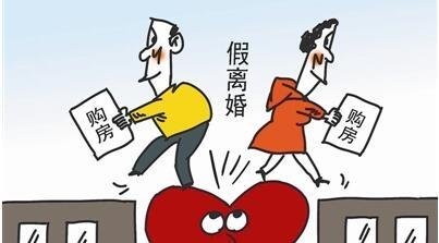李扬谈楼市:与其管婚事 不如控地价