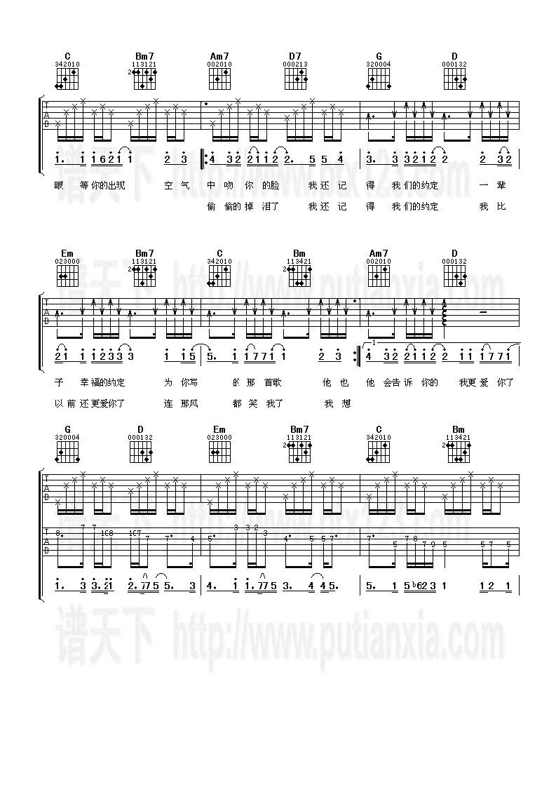 乐谱 曲谱 793_1122 竖版 竖屏