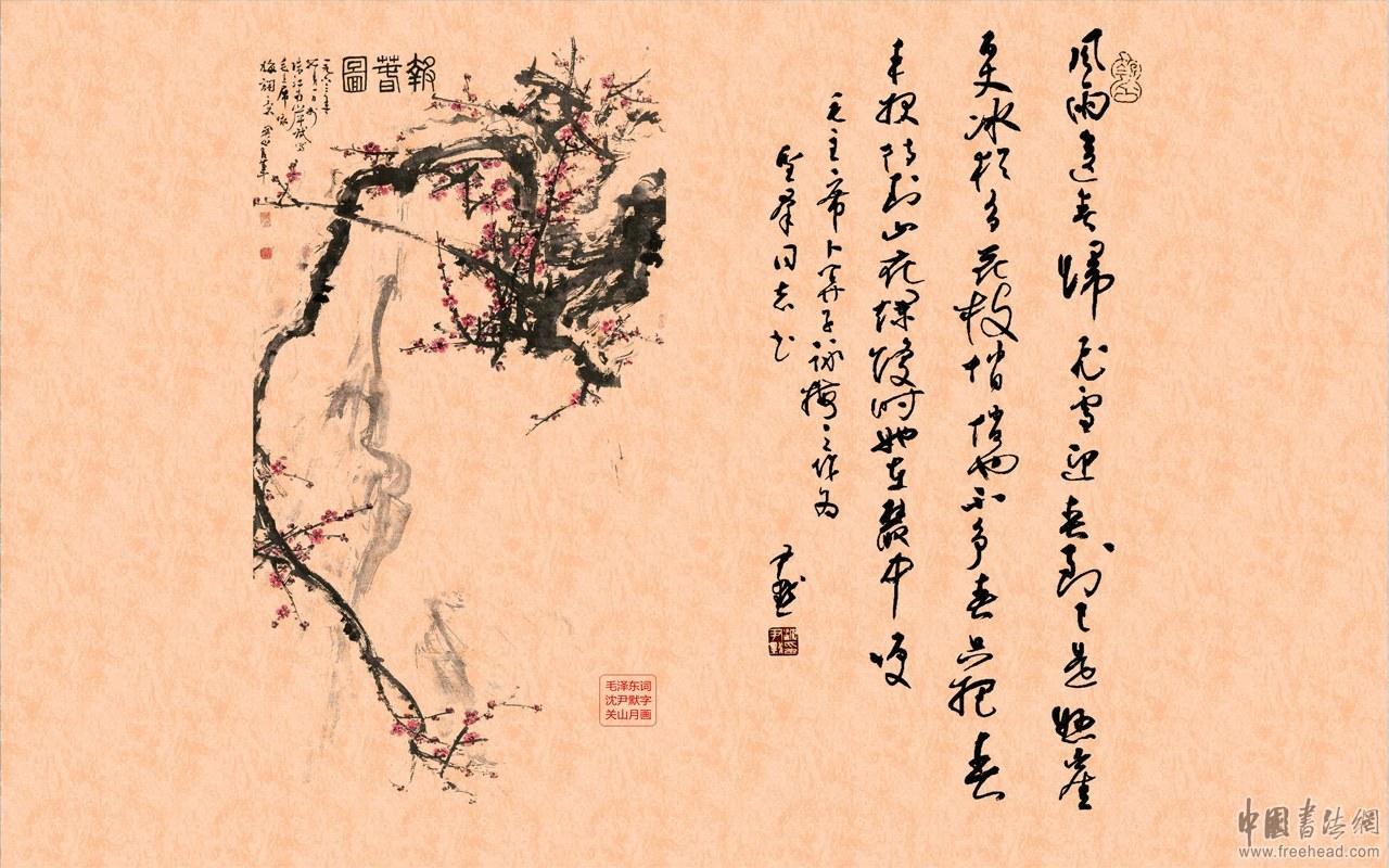 卜算子·咏梅 - 苏轼作品  免费编辑   修改义项名
