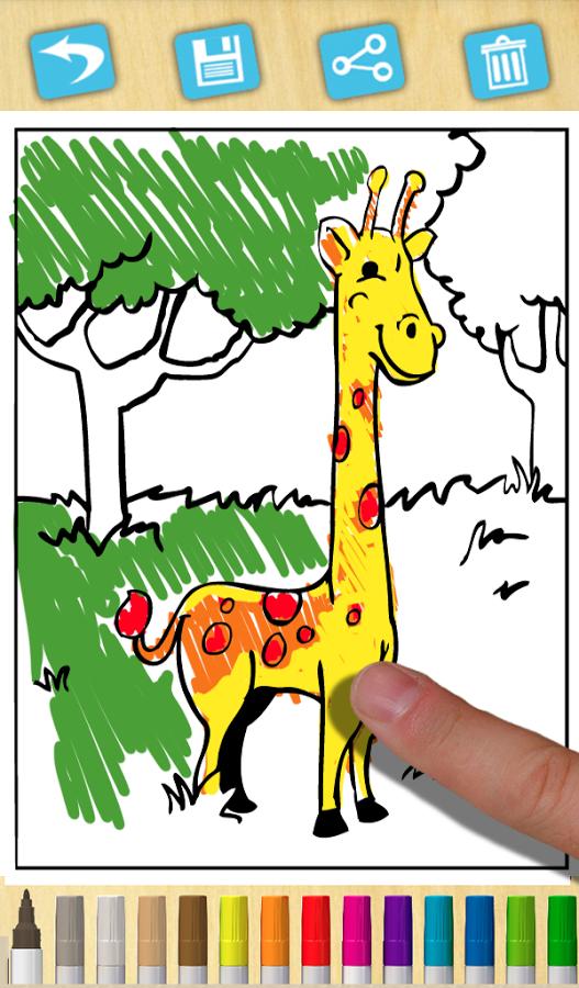 高傲卡通动物矢量图