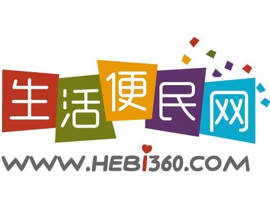是鹤壁市最大的综合性门户网站,主要免费提供鹤壁生活logo便民信息
