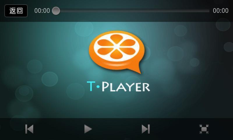 tplayer视频播放器