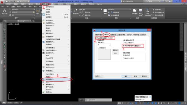 CAD在某点向外偏移开始画,只做辅cad怎么注册表下载清理图片